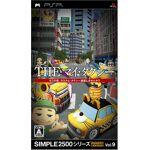d3publisher  D3 Publisher Simple 2500 Series Portable Vol. 9: The My Taxi[Import... par LeGuide.com Publicité
