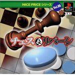 NICE PRICE????Vol.5 ???&???? Plates-formes: PlayStation par LeGuide.com Publicité