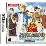 konami  Konami The Prince of Tennis: Doubles no Oji-Sama (Boys, Be Gracious!)[Import... par LeGuide.com Publicité