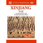 A Chinese Musical Journey xinjiang [Booklet] A Chinese Musical Journey... par LeGuide.com Publicité