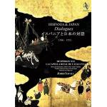Espagne & Japon Date de sortie: 2017-05-02, CD, Alia Vox par LeGuide.com Publicité