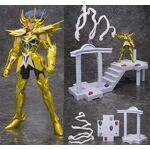 bandai  Bandai Figurine Saint Seiya Panoramation Cancer Deathmask + Décor... par LeGuide.com Publicité