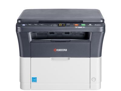 Kyocera ECOSYS FS-1220MFP Laser 1800 x 600 DPI 20 ppm A4