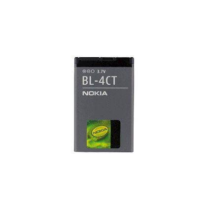 Nokia Batteria 860 mAh Litio Hologram