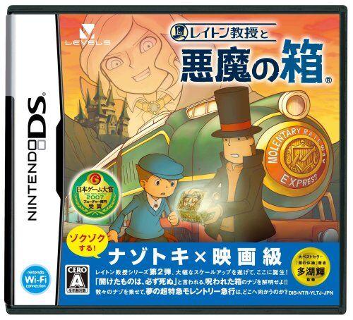 Nintendo レイトン教授と悪魔の箱 特典 マスコットフィギュア付き(※2種類のうち、いずれか1つがランダムで付きます)