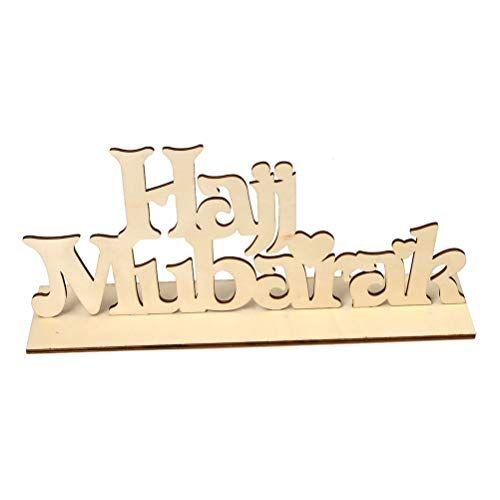 Amosfun Hajj Mubarak in legno fai-da-te inglese lettera casa mobili da giardino decorazione per feste