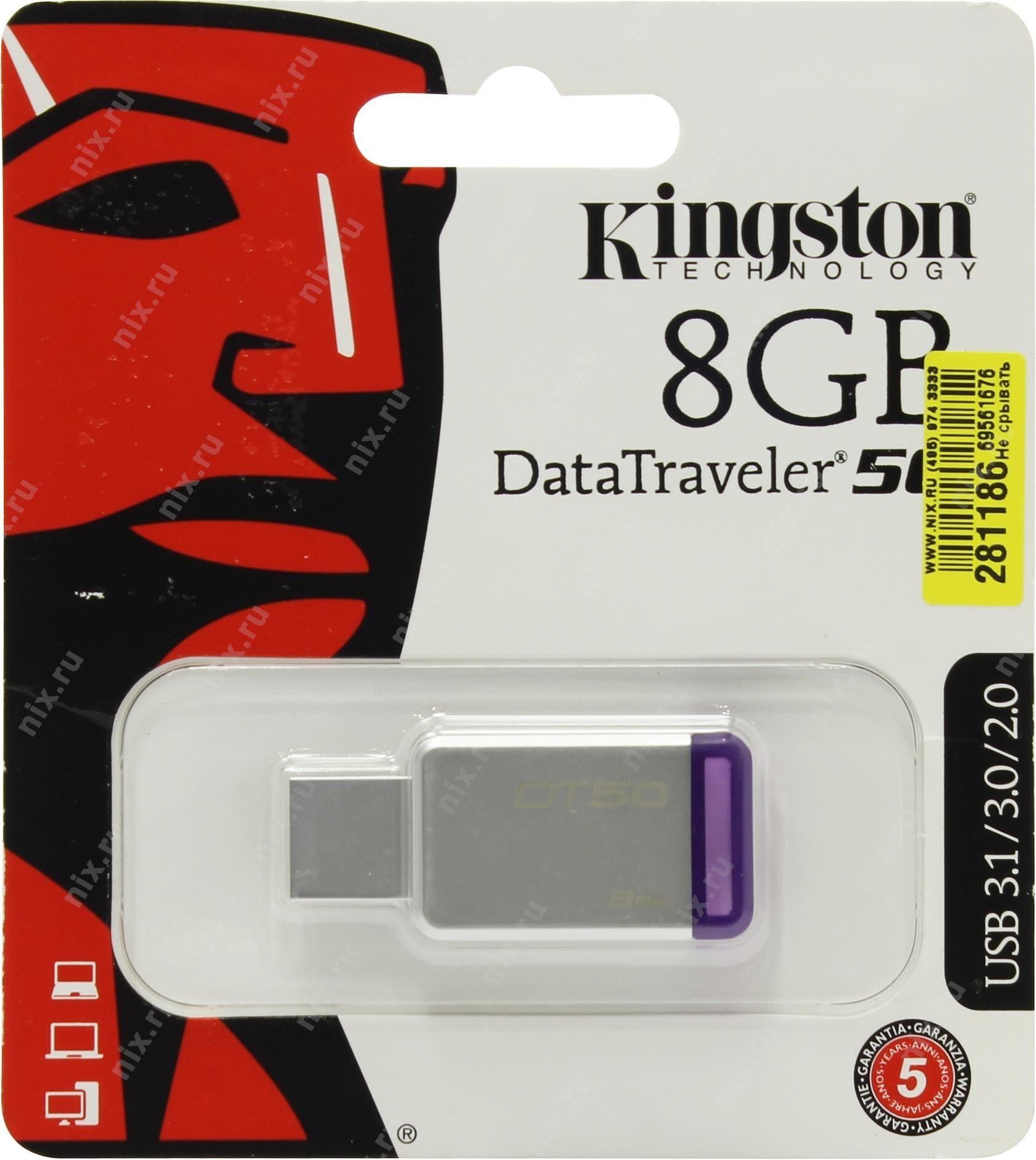 INFORMATICA PENDRIVE 8 GB DATATRAVELER 8 GB DT50 3.1 - USB 3.0 -DT50/8GB-
