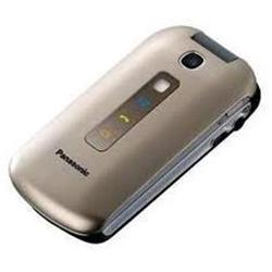 Panasonic Telefono cellulare KX-TU349 Champagne