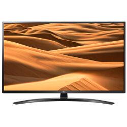 LG TV LED 65UM7450 65 '' Ultra HD 4K Smart Flat HDR