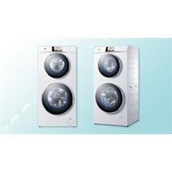 Haier Lavatrice Lavatrice - caricamento frontale - a installazione libera - bianco hw120-b1558