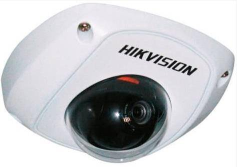 IP Camera Hikvision Digital Technology DS-2CD2520F Interno Bianco