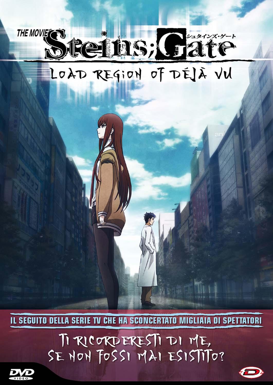 Steins Gate. The Movie. Load Region of Déj Vu. First Press (DVD)