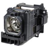 NEC Projektorlampe NEC NP1250G2 Originallampe med lampeholder - komplett modul