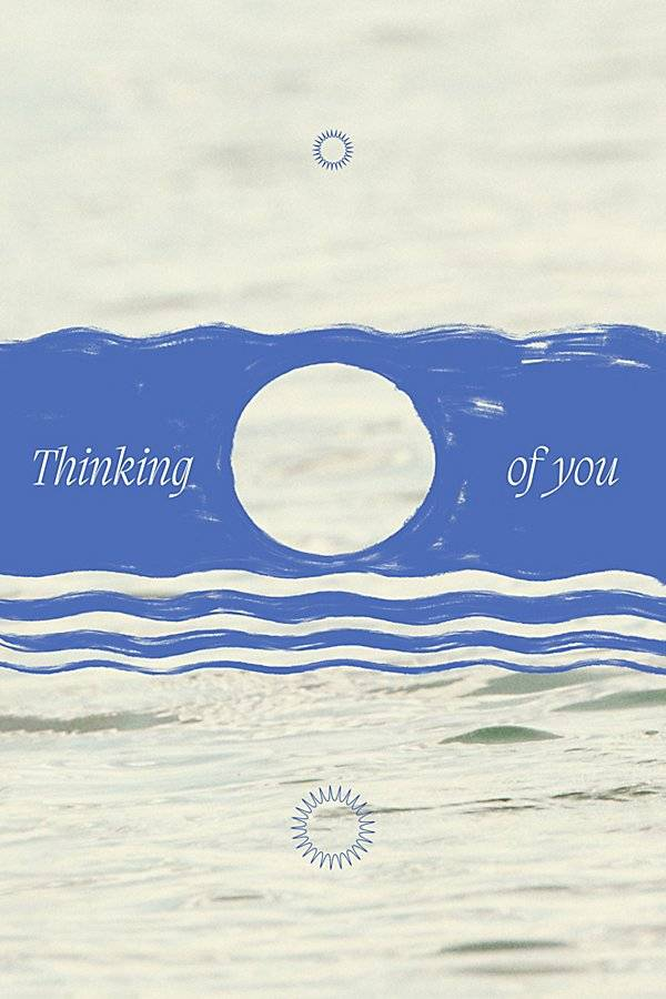 Free People eGift Card by Free People, It's Your Day, 11  - It's Your Day - Size: 11