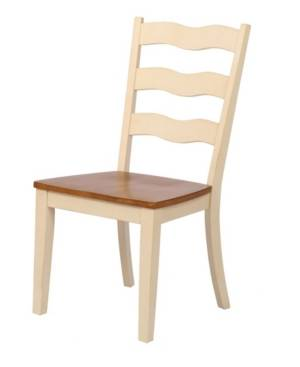 Iconic Furniture Company Transitional Ladder Back Dining Side Chairs, Set of 2  - Caramel