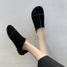 ROMWE Minimalist Flat Shoes; Black, female, EUR35 EUR36 EUR37 EUR38 EUR39 EUR40