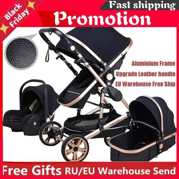DHgate stroller high landscape kid carriang 3 in 1 baby with car seat 2 born pram ce safety send gif