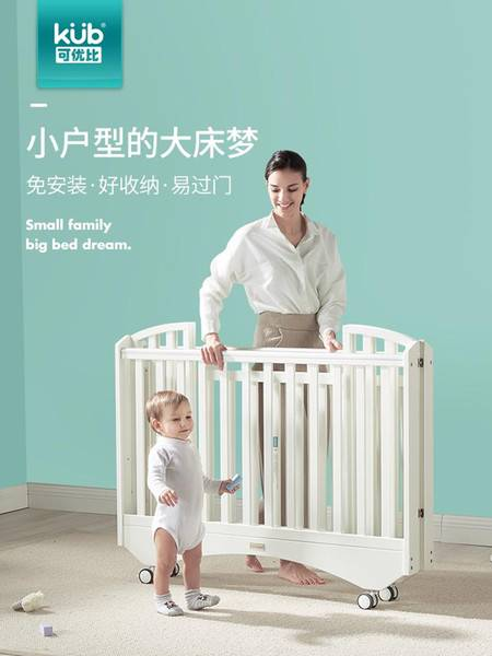 DHgate installation collapsible crib newborn solid wood two-speed adjustment baby bed multi-function
