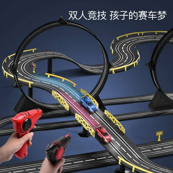 DHgate electric/rc car tiktok double rail track toy children electric remote car racing 4 year old 6