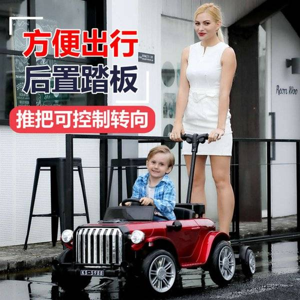 DHgate electric/rc car electric drive off-road vehicle remote control four-wheel can ride children's