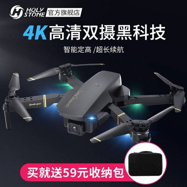 DHgate 4k uav high definition aerial camera gps professional children's toy model small remote contr