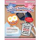 Designs by Hope Yoder Kitchen Appliqué Fun Embroidery CD w/ SVG - Designs by Hope Yoder
