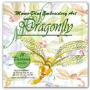 Momo-Dini Embroidery Designs - Dragonfly 1 (0800151)