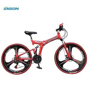cheap adult outdoor sports 21 variable speed shock absorbers portable mountain bicycle bike