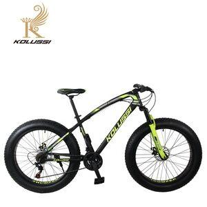 26 inch mountain snow bike with 26X4.0 tire fashion design Jaguar fat bike