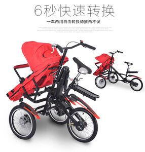 taga x stroller3 in1  bike momy bike travel bike