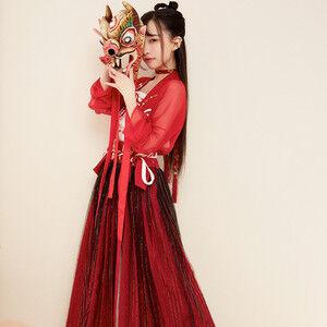 Ancient Chinese Traditional Costume Tang Qing Dynasty Guzheng Performance Clothes Fairy Set Princess Dynasty China Hanfu DWY1329