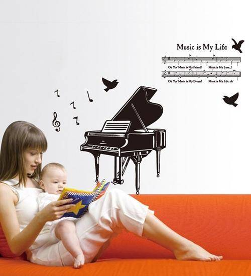 Magenta Angel Piano Music Wall Stickers For Kids Rooms Bedroom