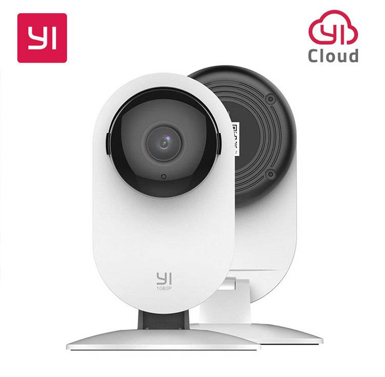 ApolloBox YI 1080p Home Camera