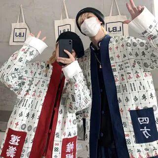 Malnia Home Couple Matching Reversible Mahjong Print Jacket