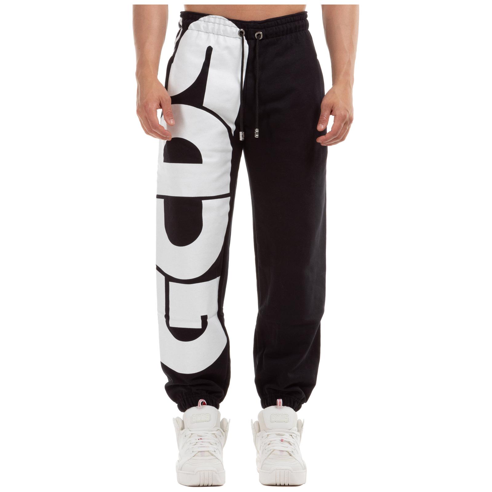 GCDS Men's sport tracksuit trousers macro logo  - Black - Size: Medium