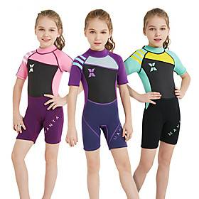 Girls' Shorty Wetsuit 2mm SCR Neoprene Diving Suit UV Resistant High Elasticity Stretchy Short Sleeve Back Zip Patchwork Spring Summer