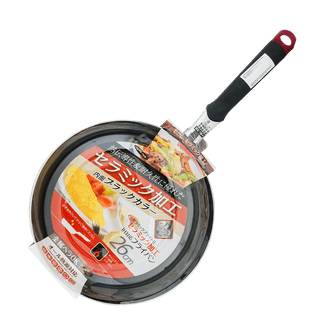 Pearl Japan IH Supported Frying Pan BRIGHT II HP-7048 26CM  - Size: 6