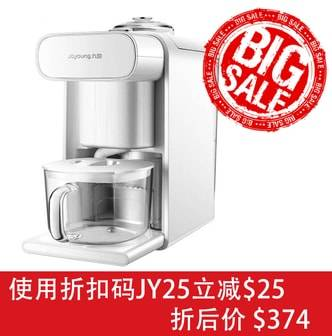 JOYOUNG Multi-Functional Intelligent Automatically Soy Milk Nut Milk Coffee Maker, DJ10U-K61, White  - Size: 1