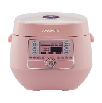 JOYOUNG [NEW] Mini Rice Cooker 2L JYF-20FS987M #Pink  - Size: 1