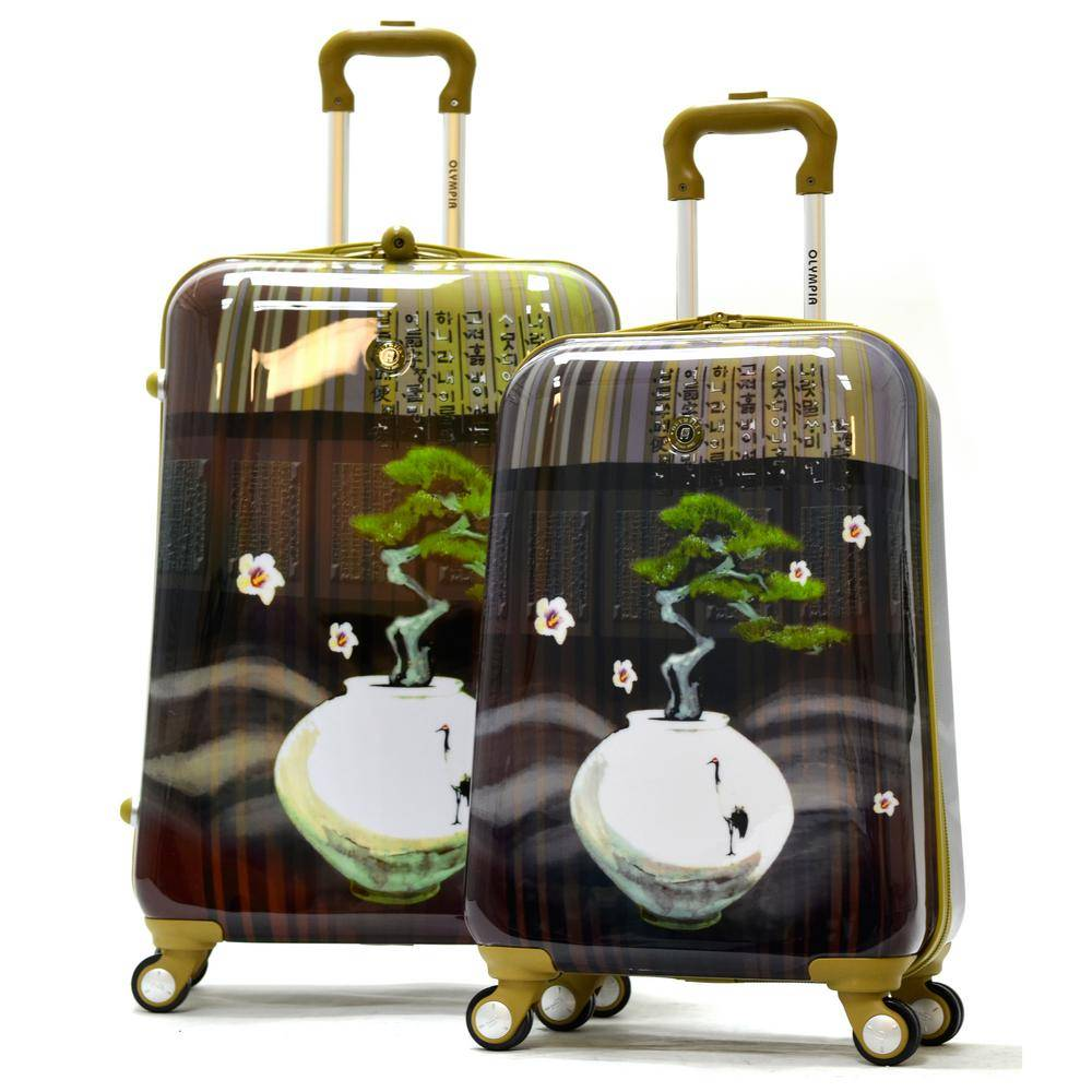 Olympia USA Art Series Arirang 2-Piece Brown Hard Case Set