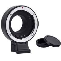 Commlite EF/EF-S Lens to Fujifilm FX Camera Adapter with Electronic Iris and AF