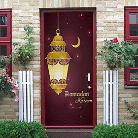 Eid Mubarak Islamic Muslim Ramadan 2pcs Self-adhesive Creative Muslim Door Stickers For Living Room DIY Decoration Home Waterproof Wall Stickers