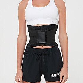 Belt Protection Sports Outdoor Running Belt Belt Waist Decompression Support Belt Postpartum Abdominal Belt Protection