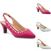 Pearl Pretty Pearl Slingback by EY Boutique