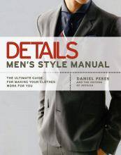 Details: Men's Style Manual by Daniel Peres