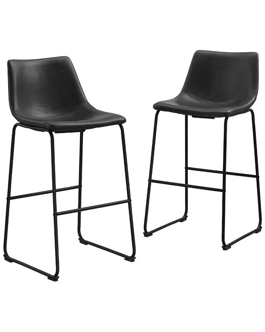 Hewson Faux Leather Dining Kitchen Barstools Set of 2
