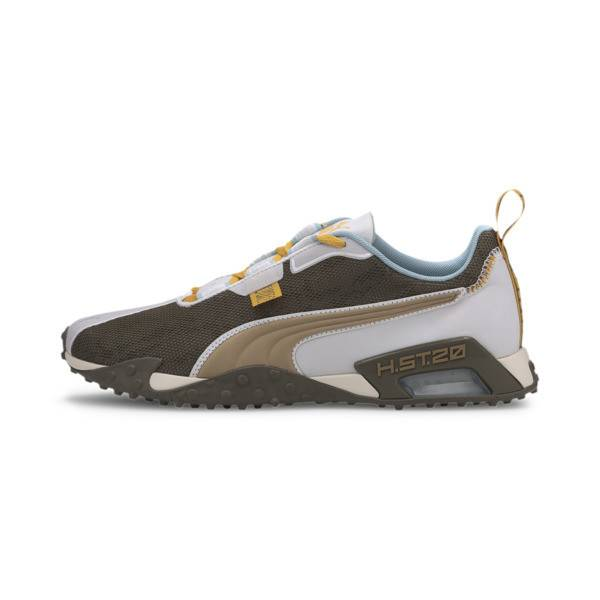 Puma x FIRST MILE H.ST.20 Camo Training Shoes in Tapioca/Burnt Olive, Size 7.5