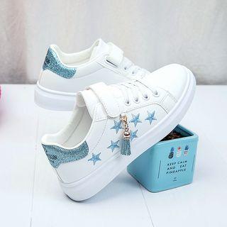 Kids Platform Adhesive Strap Sneakers