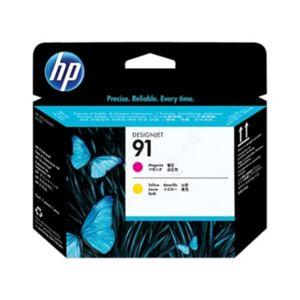 HP Kirjoitinpää keltainen C9461A Replace: N/A