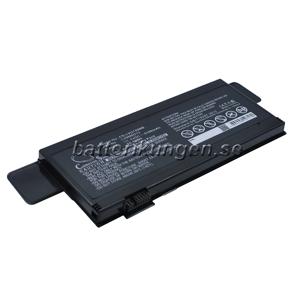 Lenovo Batteri till Lenovo IdeaPad U150 mfl - 5.100 mAh